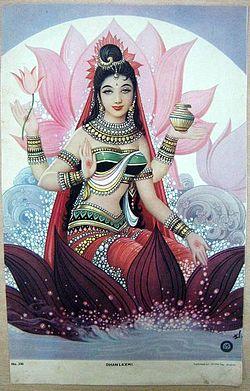 250px-A_powerful_deity_in_her_own_right,_Shri_Lakshmi_herself